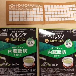 カルディポイントカード お茶お試し3本(茶)