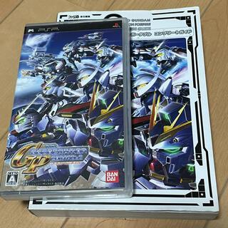プレイステーションポータブル(PlayStation Portable)のpspソフト ガンダム Gジェネレーションポータブル  コンプリートガイドセット(携帯用ゲームソフト)