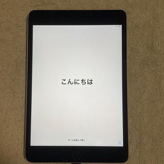 アイパッド(iPad)のiPad mini4 128GB スペースグレー(タブレット)