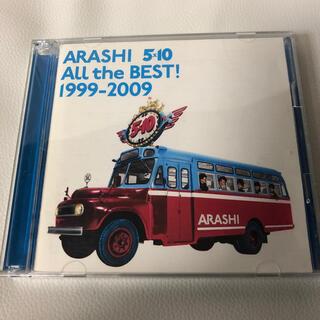 嵐 - 5×10 All the BEST! 1999-2009