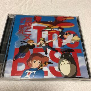 宮崎アニメ The Best