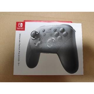 任天堂純正プロコントローラー Switch 新品未開封