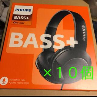 フィリップス(PHILIPS)のフィリップスBass+ ヘッドホン マイク付 SHL3075BK×10個(ヘッドフォン/イヤフォン)
