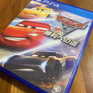 PlayStation4 - カーズ3 勝利への道 PS4