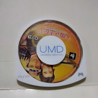 プレイステーションポータブル(PlayStation Portable)の☆太閤立志伝V☆(携帯用ゲームソフト)