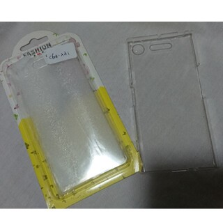 XPERIA XZ1 so-01k/sov36 ソフトケース 2個 スマホケース(その他)