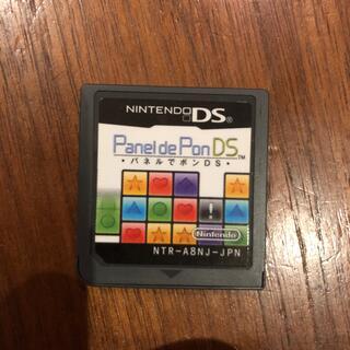 ニンテンドーDS(ニンテンドーDS)のパネルでポンDS(家庭用ゲームソフト)
