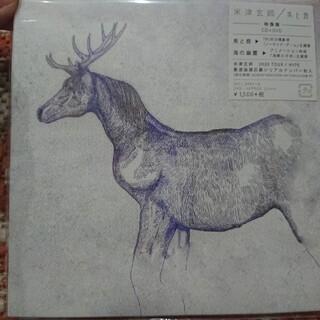 馬と鹿(初回限定/映像盤)