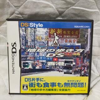 スクウェアエニックス(SQUARE ENIX)の地球の歩き方DS 香港 DS(携帯用ゲームソフト)