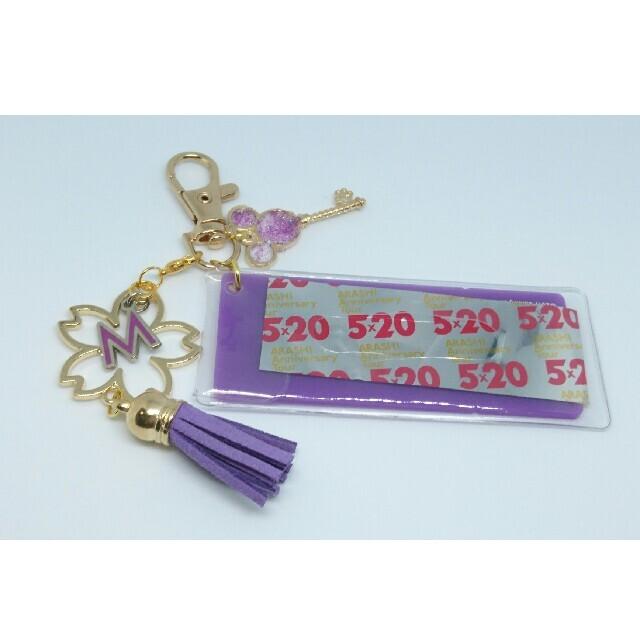 嵐(アラシ)の 5×20 第3弾アクリルプレート 紫 エンタメ/ホビーのタレントグッズ(アイドルグッズ)の商品写真