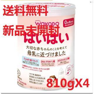 和光堂レーベンスミルク はいはい 810gX4 #08