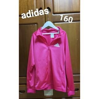 アディダス(adidas)のadidas ジャケット 160(ジャケット/上着)