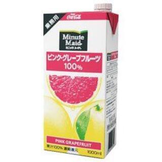 コカコーラ(コカ・コーラ)のコカコーラ ミニッツメイド ピンクグレープフルーツ100% 1L紙パック×12((ソフトドリンク)