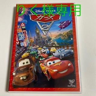 Disney - カーズ2 DVD