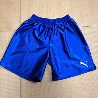 プーマ(PUMA)のプーマ☆サッカー フットサルウェア パンツ 青 size160センチ(パンツ/スパッツ)