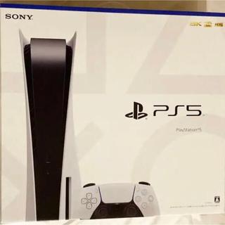 プレイステーション5  PlayStation5