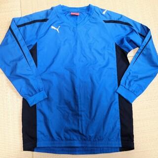プーマ(PUMA)のプーマ☆サッカーフットサルウェア アウター 青 size150センチ(ジャケット/上着)