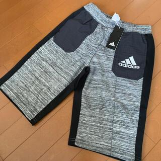 adidas - adidas アディダス ハーフパンツ 160 グレー 値下げ