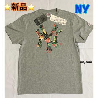マグネティック(Magnetic)の⭐新品未使用⭐ マジェスティック MAJESTIC NY Tシャツ(Tシャツ/カットソー(半袖/袖なし))