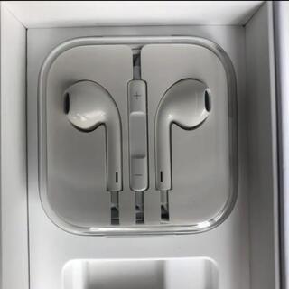 Apple - iPhone純正イヤホン未使用