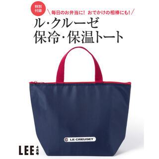 LE CREUSET - ルクルーゼ☆保冷バック