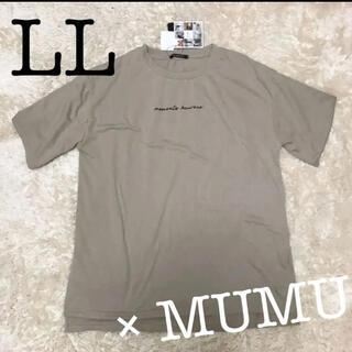しまむら - MUMU コラボ Tシャツ しまむら ベージュ