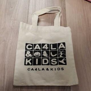 カシラ(CA4LA)のCA4LA ミニ バッグ(トートバッグ)