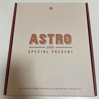 ASTRO 2018 SPECIAL PRESENT