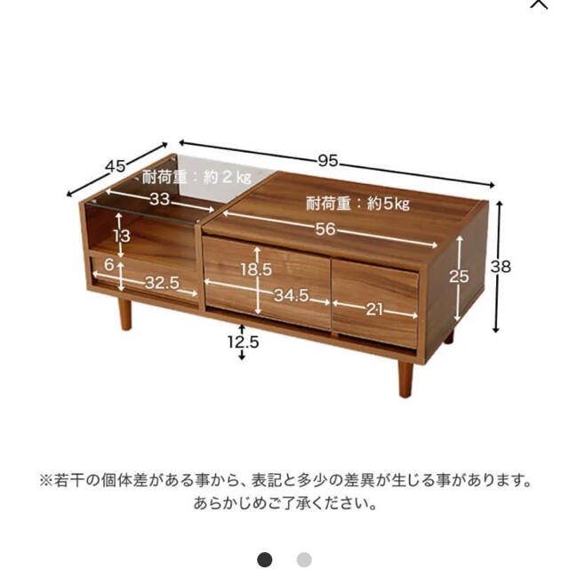 【美品】ROWYA ドレッサーテーブル / ウォレット インテリア/住まい/日用品の机/テーブル(ローテーブル)の商品写真