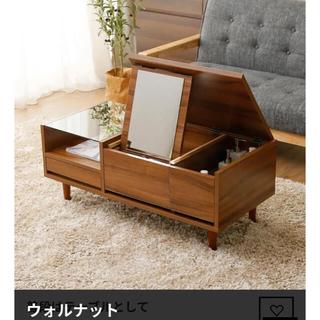 【美品】ROWYA ドレッサーテーブル / ウォレット