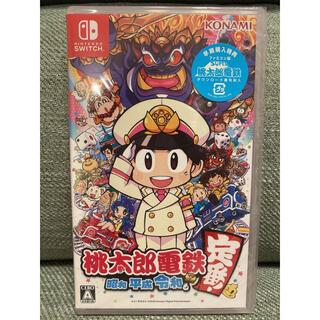 Nintendo Switch - 専用 桃太郎電鉄 ~昭和 平成 令和も定番!~ 任天堂スイッチ Switch
