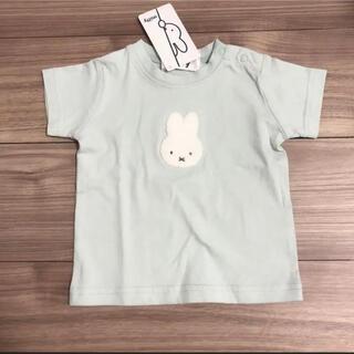 しまむら - ミッフィ Tシャツ 80 ミントグリーン しまむら バースデイ フタフタ 70