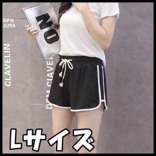 ◆ ショートパンツ ルームウェア ヨガウェア ルームパンツ ブラック L