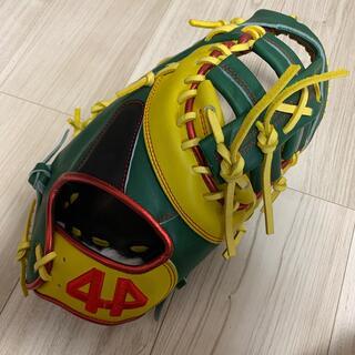 Rawlings - 44Grove 硬式用ファーストミット 野球