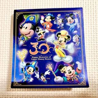 ディズニー(Disney)のディズニーリゾート 30周年 メモ(ノート/メモ帳/ふせん)