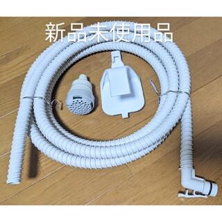 Panasonic - Panasonic 風呂水吸水ホース 3点セット