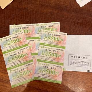 ワタミ(ワタミ)のワタミ 株主優待 6000円分(レストラン/食事券)