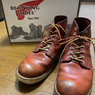 レッドウィング(REDWING)のRED WING 8166(ブーツ)