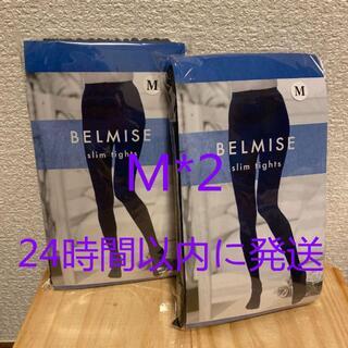 2枚【24時間以内発送】PRINCESS SLIM ベルミス  Mサイズ