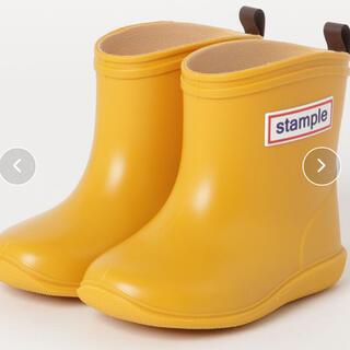 petit main - stample 長靴 14.0