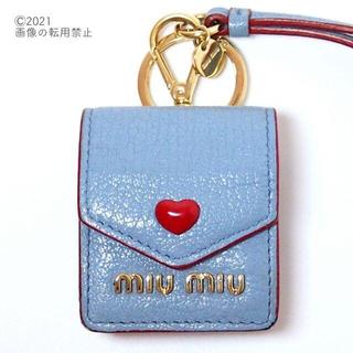 miumiu - 【綺麗】マドラス ラブ レザー AIR PODS ケース ライト・ブルー