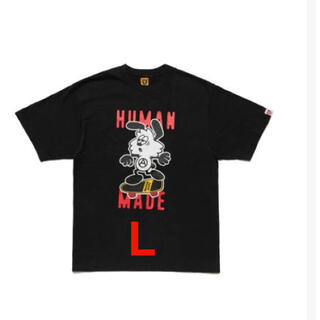 GDC - Human Made Girl Dont Cry Tee