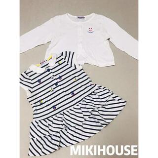 mikihouse - ミキハウス ボーダー ヨット刺繍 ワンピース & カーディガン 2点セット 80