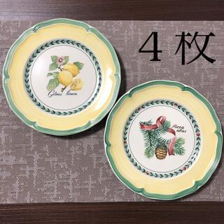 ビレロイアンドボッホ(ビレロイ&ボッホ)のビレロイ&ボッホ フレンチガーデン プレート 4枚(食器)