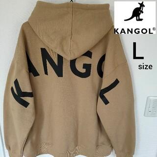 カンゴール(KANGOL)のKANGOL バックプリント ビックロゴ プルオーバーパーカー メンズ Lサイズ(パーカー)