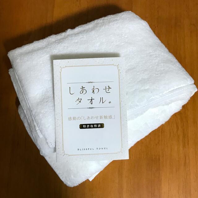 uchinoしあわせタオル インテリア/住まい/日用品の日用品/生活雑貨/旅行(タオル/バス用品)の商品写真