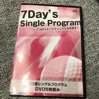 ゴルフ DVD 小原大二郎 レッスン(スポーツ/フィットネス)