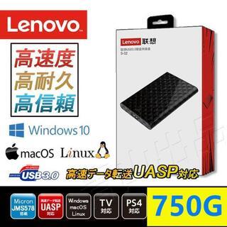E026 Lenovo USB3.0 外付け HDD 750GB 6