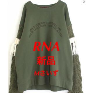 アールエヌエー(RNA)のRNA カーキ Mサイズ フリンジニットコンビトレーナー(トレーナー/スウェット)