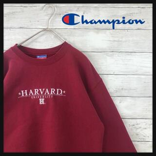 Champion - 90.s champion激レア カレッジロゴ ハーバード大学 ワインボルドー